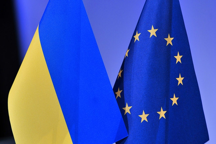 Implementation of EU-Ukraine Association Agreement. Intellectual property aspects
