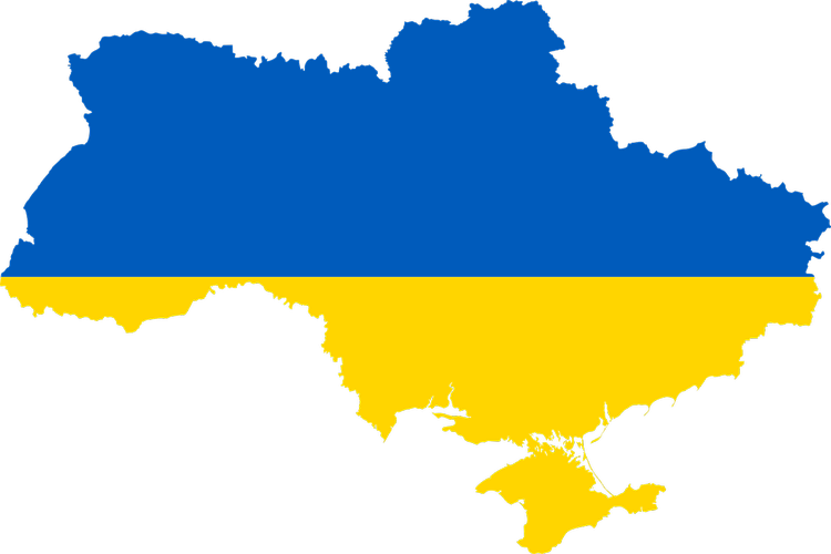 Ukrainian Intellectual Property Office reorganization